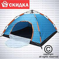 Палатка Смарт Кемп (SMART CAMP) 5-ти местная (4+1) Автоматическая 200х230см