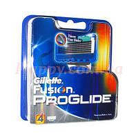 Сменные кассеты Gillette Fusion PROGLIDE 4 шт (Германия, качество протестировано мужчинами нашей компании )