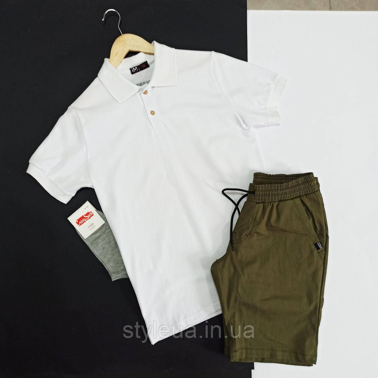 Літній чоловічий комплект шорти футболка чорно - білий комплект футболка поло і шорти