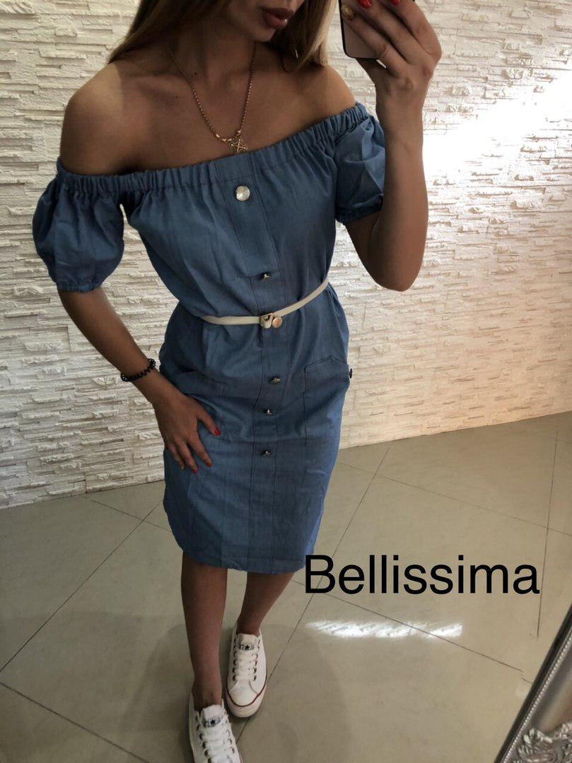 Платье с открытыми плечами джинс 44-46