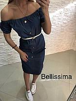 Платье с открытыми плечами джинс 44-46, фото 3