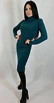 Платье гольф ниже колена с длинным рукавом БОРДО 42-46, фото 3