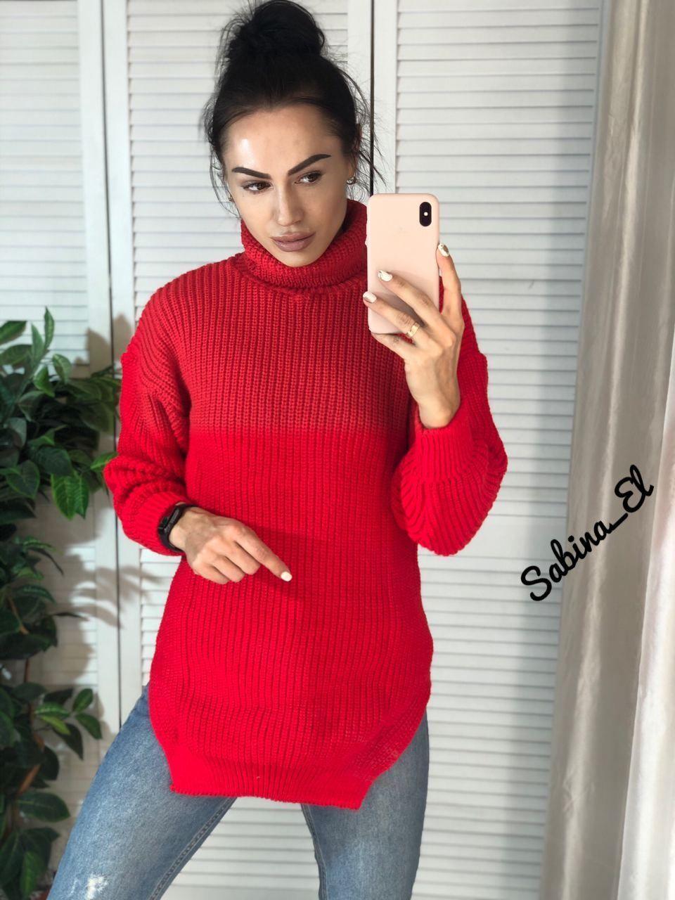 Теплый удлиненный вязаный свитер из шерсти под горло КРАСНЫЙ 42-46