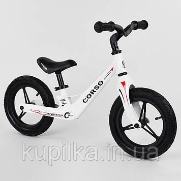 Детский ультралегкий велобег с максимальной нагрузкой до 45 кг, с регулировкой седла Corso 86969, белый