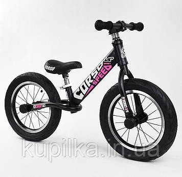 Велобег двухколесный из прочной стали с алюминиевым выносом руля, для девочек CORSO 24561, розовый