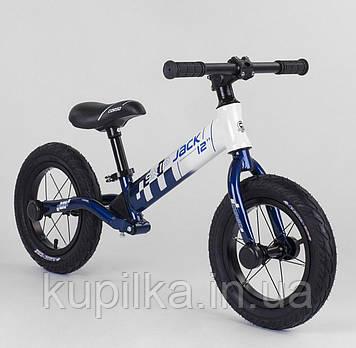 """Детский маневренный двухколесный велобег с алюминиевой рамой Corso """"Skip Jack"""" 93307, бело-синий"""