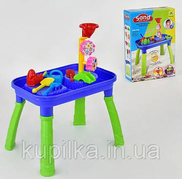 Детский столик-песочница на два отделения для игры с песком и водой HG 605 с аксессуарами