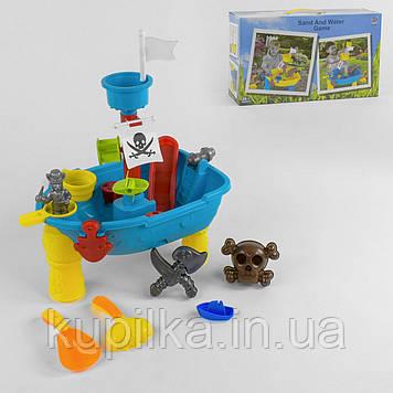 Столик для песка и воды Пиратский корабль 939 A