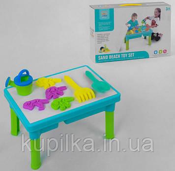 Многофункциональный столик-песочница со столешницей для игры с песком и водой R 399-8 и аксессуарами