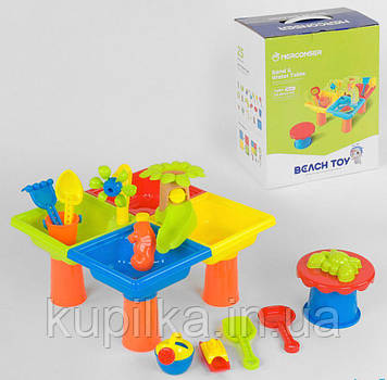 Яркий детский игровой разборной столик для игры с песком и водой 101 и аксессуарами