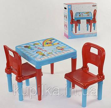 Стол для детей с двумя стульчиками для игры 03-414, цвет голубой
