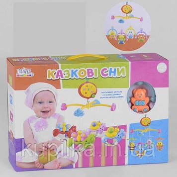 Мобиль-карусель в кроватку для малыша с колыбельными песнями на украинском языке UKA-A 0112-5