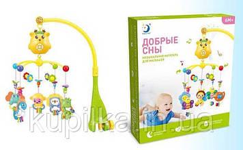 Карусель музыкальная на кроватку для малыша с колыбельными и веселыми мелодиями HL 2020-21 R