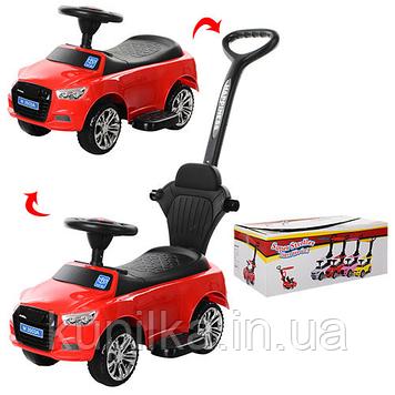 Детский толокар Bambi машинка для ребенка Audi M 3503A-3 с родительской ручкой Красный