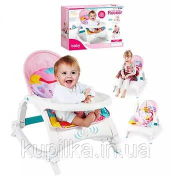 Детский шезлонг-качалка с вибрацией и музыкой для малыша 3 в 1 Bambi 7788 Розовый