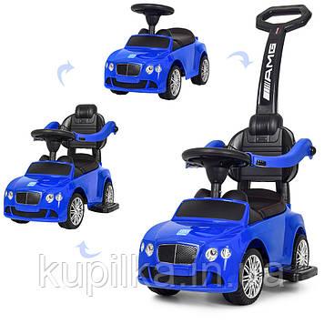 Машинка каталка-толокар 2 в 1 с родительской ручкой и багажником «Bentley» Bambi M 3901L-4, цвет синий