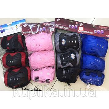 Комплект защиты BT-CPS-0012 (4 цвета) нарукавники, наколенники