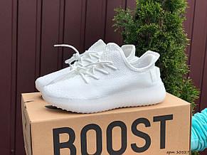 Летние модные кроссовки Adidas Yeezy Boost 350 v2 (Адидас Изи),белые,текстиль, фото 2