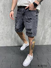 Чоловічі Шорти джинсові Моми сірі 33