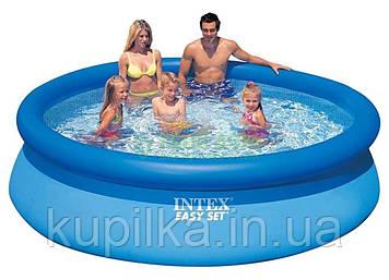 Семейный надувной бассейн Easy Set Intex 28120 (56920) 305*76 см