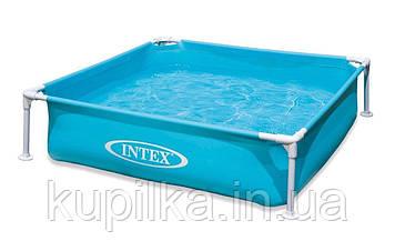 Квадратный бассейн с металлическим каркасом Intex 57173 для малышей, (высота 30 см), цвет голубой