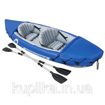 Двухместная надувная байдарка-каяк с веслами Bestway 65077 Lite-Rapid X2 Kayak (цвет синий) (размер 321*88 см)