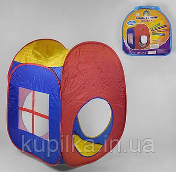 Детская игровая палатка шатер для детей Play Smart 3009 70х70х90 в сумке