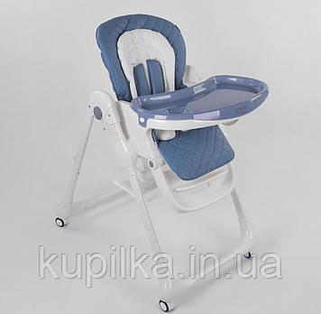 Стульчик для кормления ребенка со съемным чехлом и столешницей, для детей от 6 месяцев Toti W-82552, синий
