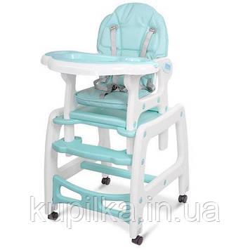 Универсальный стульчик трансформер 3 в 1 для детей от 6-ти месяцев Bambi M 1563-12-1, бирюзовый