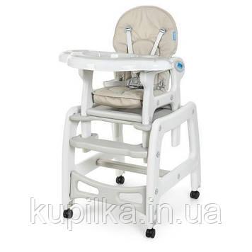 Универсальный детский стульчик-трансформер, качалка для кормления малышей Bambi M 1563-11, серый