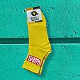 Носки marvell желтый размер 40-44, фото 3