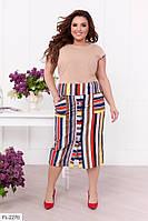 Стильний костюм жіночий спідничні блузка і спідниця олівець за коліно великих розмірів 48-58 арт. 0190