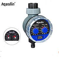 Автоматический полив Aqualin YL21025