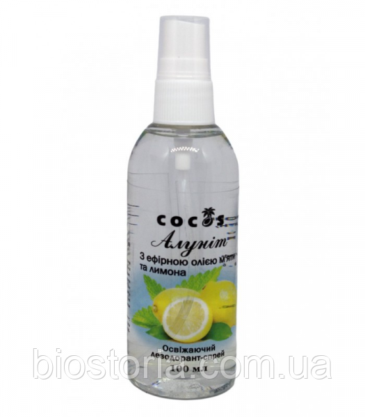 Алунит спрей с эфирным маслом Мяты &Лимона Cocos 100мл