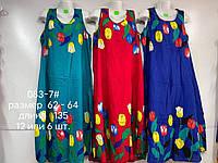 Платья женские батал (60-62) оптом купить от склада 7 км