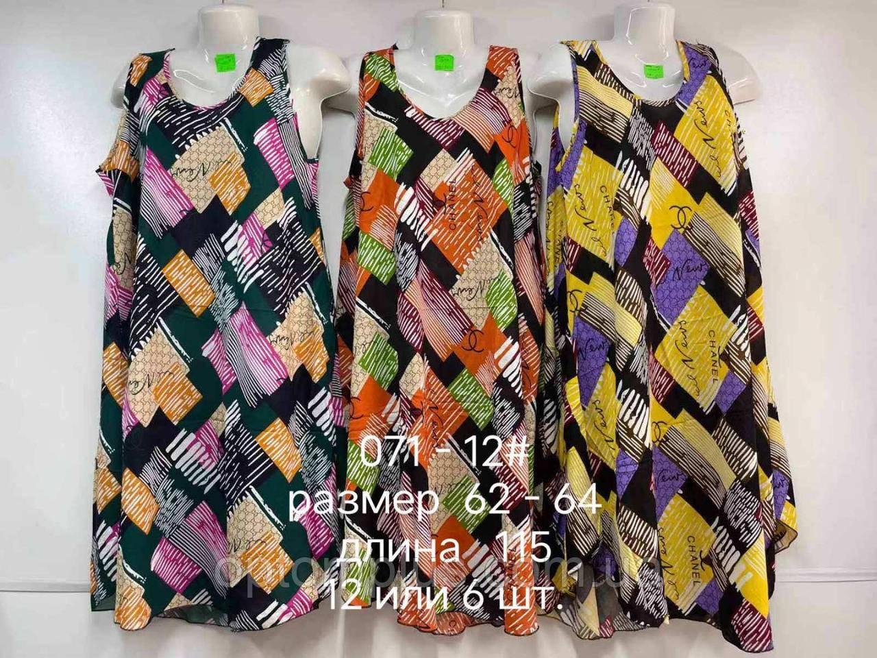 Платья женские батал (62-64) оптом купить от склада 7 км