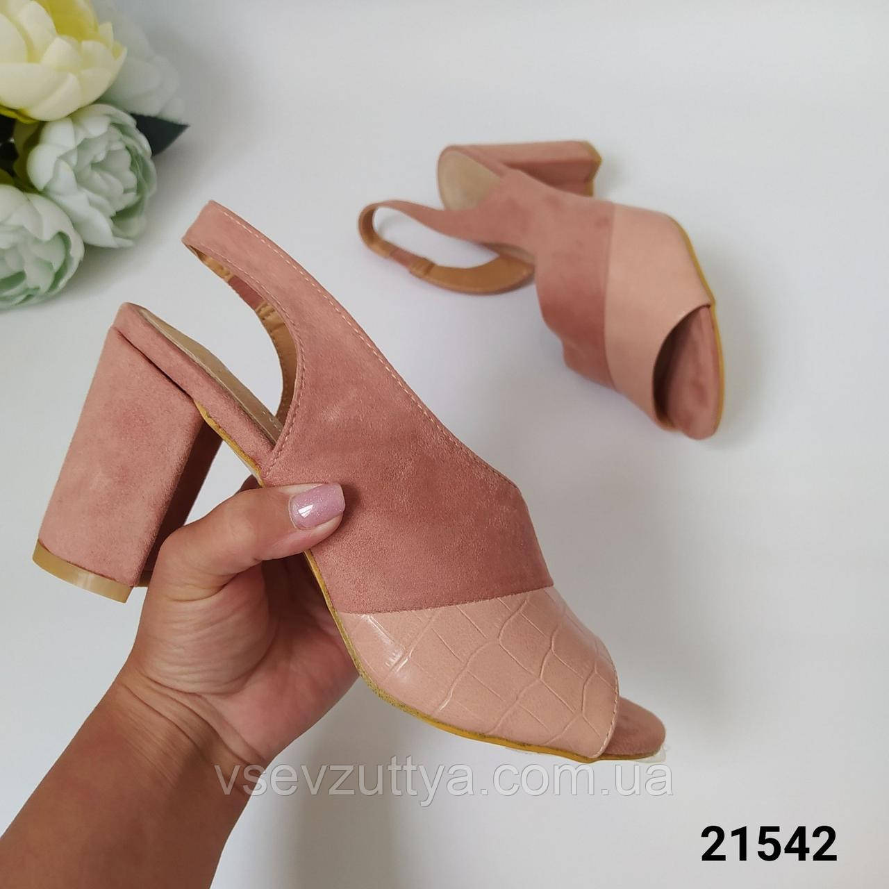 Пудровые босоножки женские на каблуке