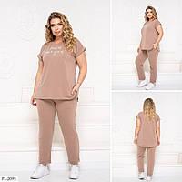 Гарний літній жіночий костюм повсякденний прогулянковий футболка і штани великі розміри 48-62 арт. 5006