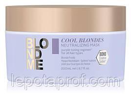 Нейтралізуюча Маска для волосся Холодний блонд BLONDME, 200 мл NEW