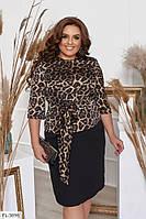 Красивий жіночий спідничний костюм з блузкою спідниця пряма по коліно великі розміри 48-58 арт. 1009/1