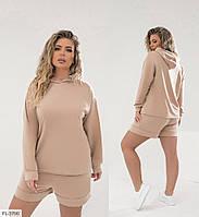 Літній костюм жіночий повсякденний шорти з кофтою-худі трикотажний великі розміри батал 50-56 арт. 1302