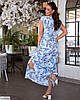 Женское батальное платье в цветочный принт, большой размер 48 50 52 54 56 58 60 62, фото 4