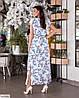 Женское батальное платье в цветочный принт, большой размер 48 50 52 54 56 58 60 62, фото 2