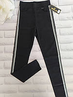 Джеггинсы штаны женские р. S(42-44) Остатки Kenalin (505-2)