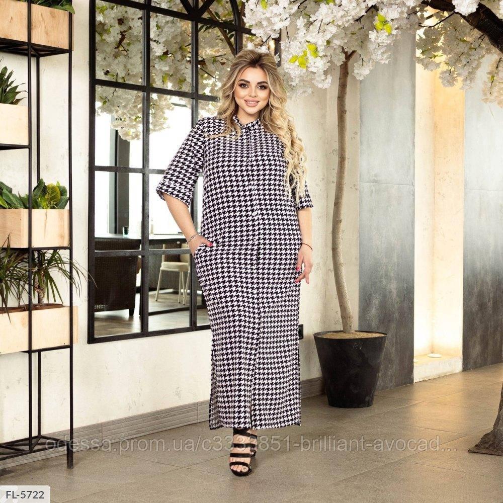 Женское батальное платье рубашка макси большой размер 50 52 54 56 58 60