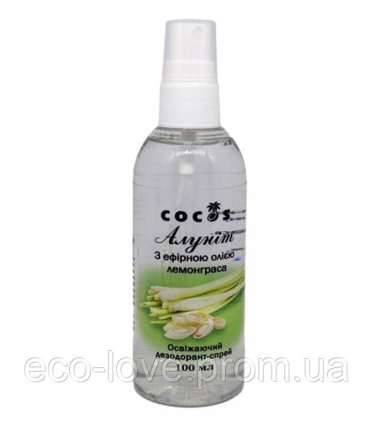 Алунит спрей с эфирным маслом Лемонграсса Cocos 100 мл