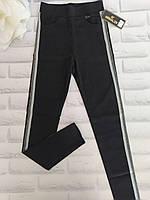 Джеггинсы штаны женские р. M(44-46) Остатки Kenalin (505-2)