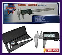 Штангенциркуль электронный с LCD дисплеем Digital caliper 150мм, измерительный инструмент