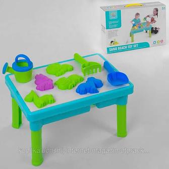 Столики для песка и воды