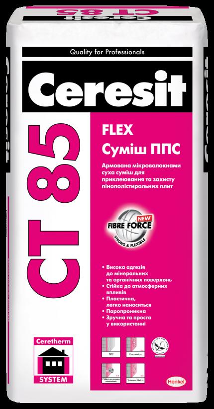 Сумiш Ceresit CT 85/25 для крiплення ППС плит, 25 кг.